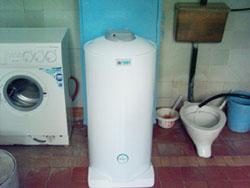 водяной электронакопительный обогреватель